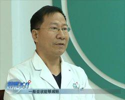 11月17日健康360(三叉神經痛)