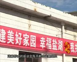 12月4日身边故事(上海服务站)