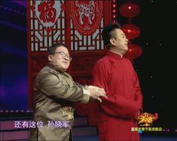 2018运城春节联欢晚会(挂角)