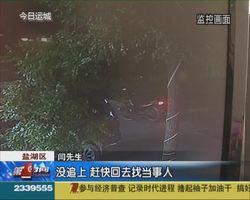 车被砸包被偷 交警找回失物