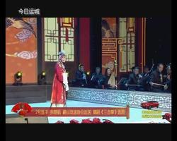 二期上 孙慧娟  蒲剧《三击掌》选段