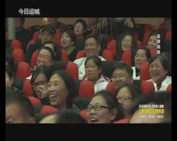 王艺华老师与褚晓丹师徒同台 演唱 蒲剧《沙家浜》选段