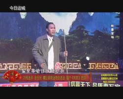 阳光戏苑 第十五期 上(18)