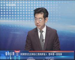监督热线2019年4月19日 民政局