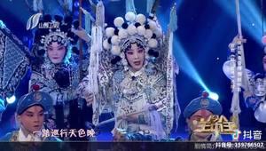 评剧青衣 郑岚 京剧《杨门女将》选段