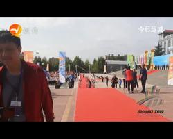 二青会火炬传递垣曲站 火炬手郑佳辉