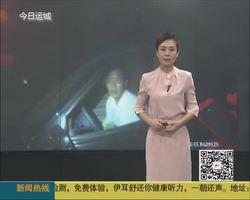 六旬老父无证驾车上高速 只因儿子懒开车