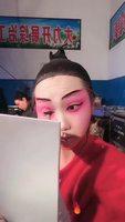 戏妆 眼妆