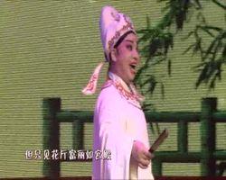李晓芳老师表演《风流才子》选段