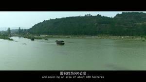 【了不起我的家乡】 圣天湖