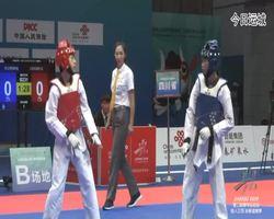 二青会跆拳道(俱乐部组)女子42公斤级决赛