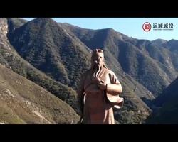 运城城投公司热烈庆祝中华人民共和国成立70周年 高唱《我和我的祖国》