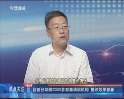 监督热线 2019年8月8日 教育局
