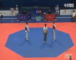 二青会跆拳道(俱乐部组)男子59公斤级决赛