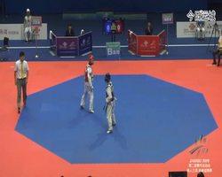 二青会跆拳道(俱乐部组)女子45公斤级决赛