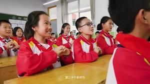 王磊红   临猗县示范小学校