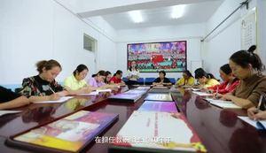 杨  芳   平陆县实验小学