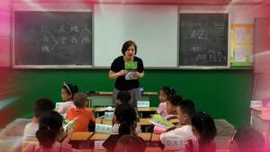 李  丽    运城师范学校附属小学