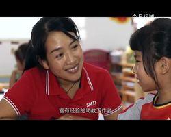 王磐 芮城县条山街幼儿园