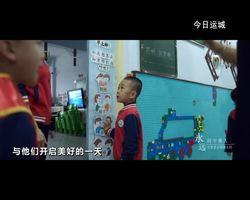 王小丽  万荣县示范幼儿园