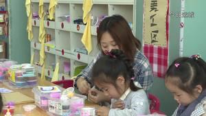 王小琴  夏县示范幼儿园