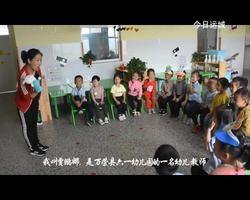 贾鹏娜   万荣县六一幼儿园