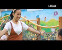 姚莉  芮城县党政机关幼儿园