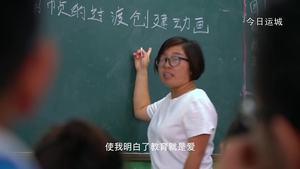 樊国英   临猗县第一职业中学