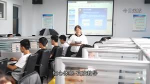 王轶斐  万荣县职业教育中心