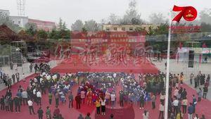 【快闪MV】新绛县人力资源和社会保障局《红旗飘飘》献礼新中国成立70周年