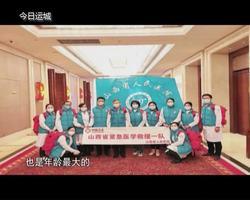 中国共产党诞生纪念日特别节目——是战士就要一直往前冲
