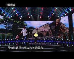 中国共产党诞生纪念日特别节目——被别人需要 我就幸福