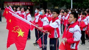 """平陆县实验小学2020年国庆节""""传承红色基因""""主题活动"""
