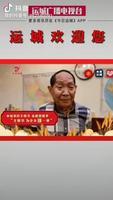 中国农民丰收节 运城欢迎您